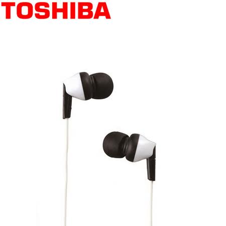 TOSHIBA東芝 高音質耳塞式耳機(RZE-D40-W)白色 -friDay購物 x GoHappy