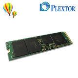 PLEXTOR M8PeGN 256GB NVMe M.2 2280 SSD 固態硬碟 (PX-256M8PeGN)