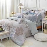 義大利La Belle《晨光幽亭》單人三件式防蹣抗菌舖棉兩用被床包組