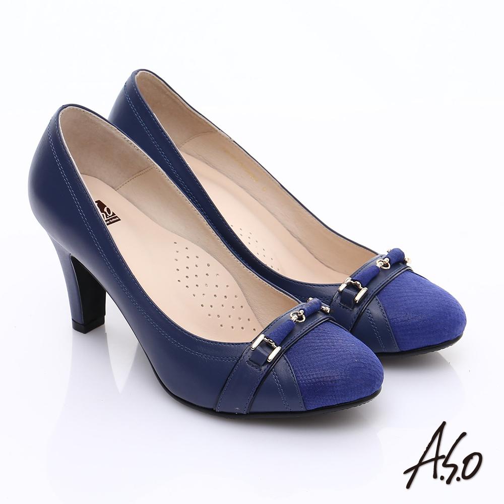 【A.S.O】減壓美型 全真皮拼接典雅氣質高跟鞋(藍)