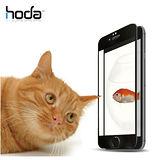 HODA iPhone 7 Plus 5.5吋 2.5D高透光滿版鋼化玻璃保護貼