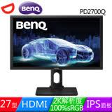 BenQ PD2700Q 27吋IPS面板2K 100%sRGB專業色彩液晶螢幕