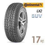 【德國馬牌】LX2 平衡型輪胎 送專業安裝定位225/65/17 (適用於CRV三四代等車型)