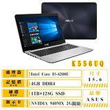 ASUS K556UQ-0081B6200U (i5-6200U/4G/1TB+128G SSD/NV 940MX/W10) 霧面藍 15.6吋筆記型電腦