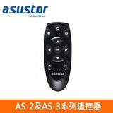 ASUSTOR 華芸 AS-3 及 AS-2 系列 多媒體專用遙控器