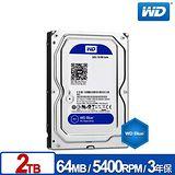 WD 威騰 WD20EZRZ 藍標 2TB 3.5吋SATA硬碟/3y