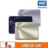 WD 威騰 My Passport Ultra Metal 金屬 1TB 2.5吋 行動硬碟