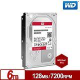 WD威騰 WD6002FFWX 旗艦紅標 6TB 3.5吋NAS硬碟