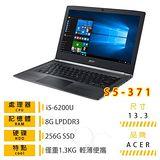 ACER S5-371-50VC 13.3吋 (I5-6200U/8G/256G SSD/Win10) 僅重1.3公斤 (黑) 筆記型電腦