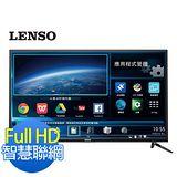 LENSO 43型智慧聯網FHD LED液晶顯示器+視訊盒 43LS-I6A