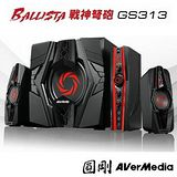 AVerMedia 圓剛 GS313 50W 戰神弩砲2.1聲道 重低音電競喇叭