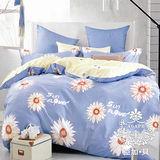 【AGAPE亞加‧貝】《MIT台灣製-向日花葵》100%精梳純棉標準單人(3.5x6.2尺)兩件式床包組
