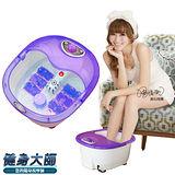 【健身大師】新世代陶瓷溫熱按摩足療機(泡腳機/足底桑拿)-紫羅蘭