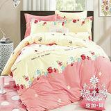 【AGAPE亞加‧貝】《MIT台灣製-溫柔花顏》100%精梳純棉標準單人(3.5x6.2尺)兩件式床包組