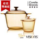 【美國康寧 Visions】1.2L晶華鍋+3.5L晶彩透明鍋超值2入組(VSF12+VS35)