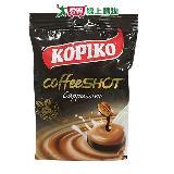 KOPIKO 卡布奇諾咖啡糖120g