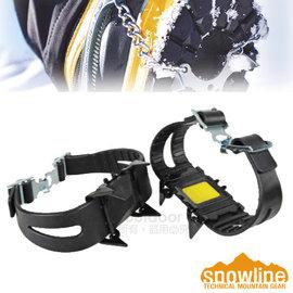 【韓國 SNOWLINE】最新款 OT可調快拆式簡易雪鞋冰爪-2入組(可耐零下40℃) 黑 SN24UEI001