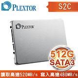 Plextor 浦科特 S2C-512G 2.5吋 SSD固態硬碟