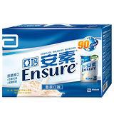 亞培 安素香草口味 8入禮盒(237ml)(8入x2盒)