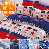 【J-bedtime】柔絲絨雙人三件式床包+枕套組(多款任選)