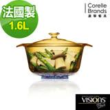 【康寧 Visions】 Flair 1.6L晶華鍋