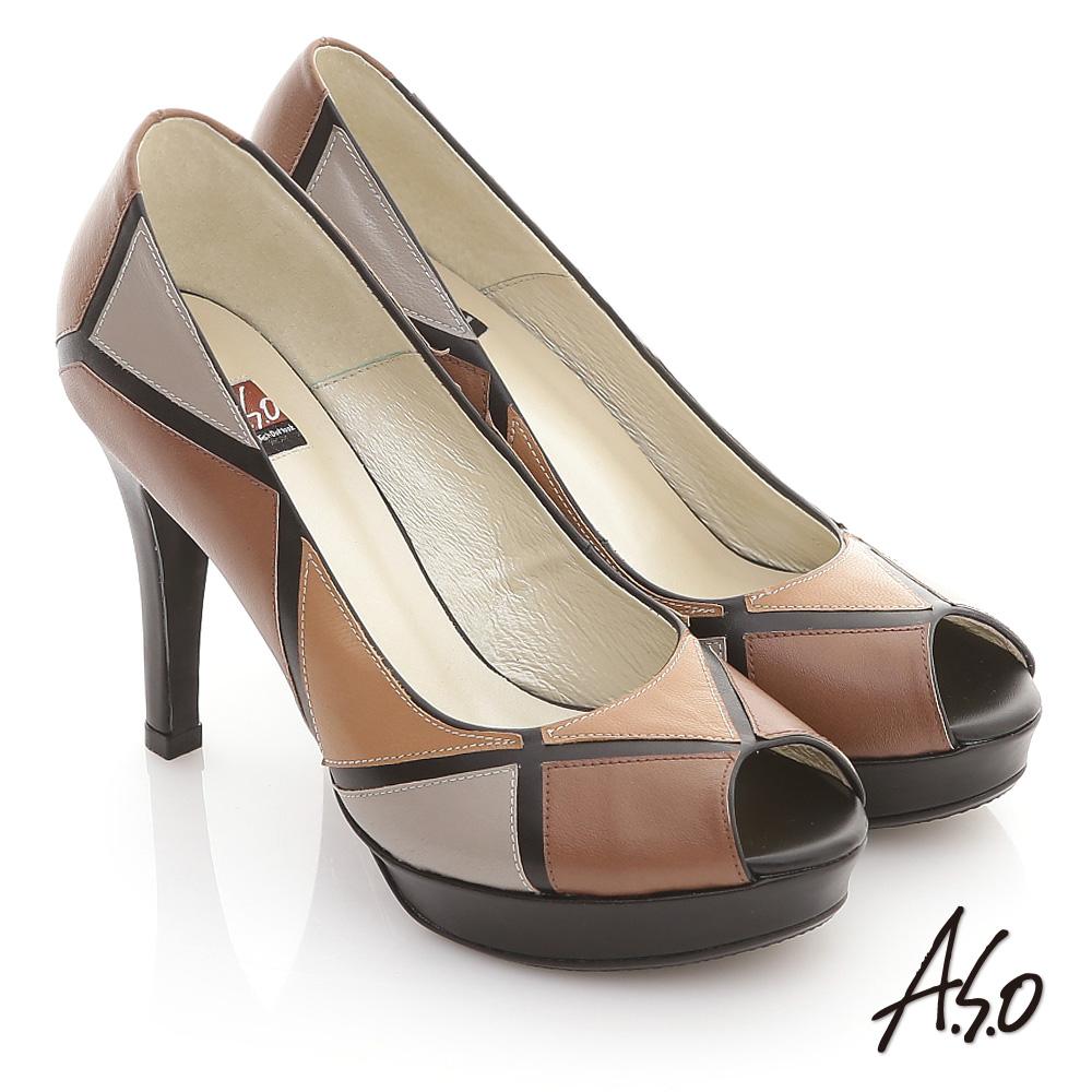 【A.S.O】摩登之都 全真皮幾何拼接魚口高跟鞋(卡其)