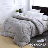 《HOYACASA羽絨之戀》100%純竹炭纖維保暖冬被(雙人6x7尺)