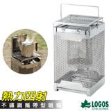 【日本 LOGOS】熱力四射攜帶型不鏽鋼暖爐.登山爐 81064116