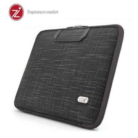 Cozistyle 13吋MacBook Air / MacBook Pro (Retina) 智能散熱防潑水手提硬殼電腦保護套 - 天然亞麻黑 -friDay購物 x GoHappy