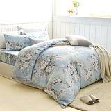 美夢元素 白色戀人 天鵝絨雙人四件式 全鋪棉兩用被床包組