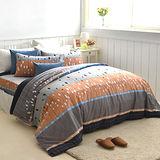 美夢元素 追夢 天鵝絨單人三件式 全鋪棉兩用被床包組