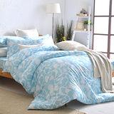 美夢元素 發現愛 台製天鵝絨雙人加大四件式 全鋪棉兩用被床包組