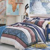 【BEDDING】100%棉 單人舖棉床包+舖棉兩用被三件組 - 歡樂頌