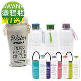 AWANA 塗鴉玻璃瓶1000ml+600ml(隨機款) 買1送1
