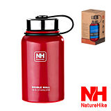 【Naturehike】不鏽鋼戶外時尚保溫瓶 600ml (魅力紅)