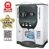 【下殺】晶工光控冰溫熱開飲機 JD-6725