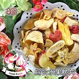 【愛上新鮮】綜合水果脆片4包(70g±10%/包)