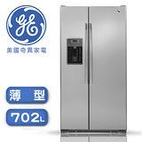 【GE奇異】702L薄型對開冰箱 GZS22DSSS