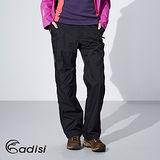 ADISI 女防水透氣防風保暖長褲AP1621020 (S~2XL) / 城市綠洲專賣(長褲、易去汙、撥水、10K/10K)