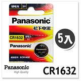 國際牌 Panasonic 鈕扣 水銀 電池 CR-1632 / CR1632 (5顆入) 相容型號 DL1632 / ECR1632 / GPCR1632