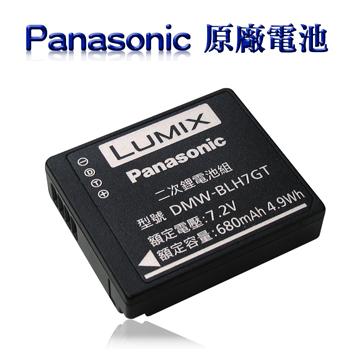 Panasonic DMW-BLH7GT / BLH7GT 專用相機原廠電池 (全新密封包裝)