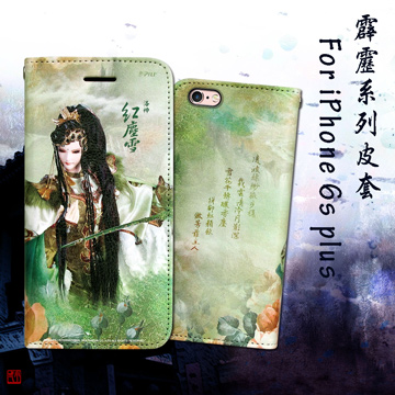 霹靂授權正版 iPhone 6s / 6 Plus 5.5吋 布袋戲彩繪磁力皮套(紅塵雪)