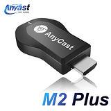 【團購】《Anycast》M2 Plus HDMI wifi 無線投影 鏡像投影器 推送寶 電視棒 手機電視分享器 - 1入