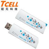 【TCELL 冠元】Hide & Seek USB3.0 捉迷藏隨身碟128GB (白)