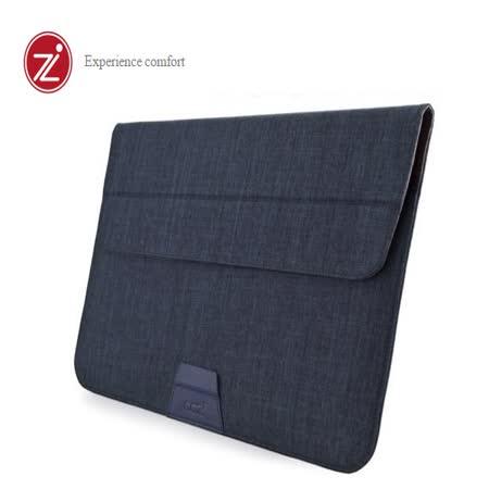 Cozistyle 13吋 Macbook Air/Pro(Retina) 防潑水可當立架 磁扣信封式筆電保護套-丹寧藍 -friDay購物 x GoHappy