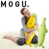 【日本MOGU】微笑香蕉寶寶 可愛抱枕/舒壓靠枕(日本製)