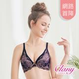 【可蘭霓Clany】 性感深V集中爆乳蕾絲BCD內衣 (華麗紫 6907-93)
