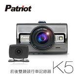 愛國者 K5 聯詠96663 頂級SONY感光元件前後雙鏡頭行車記錄器(單機)
