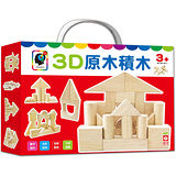 【幼福】3D原木積木