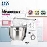 【TECO 東元】不鏽鋼攪拌器(XYFXE990)